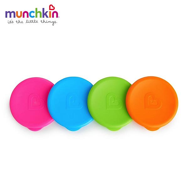 munchkin滿趣健 360度防漏杯杯蓋 4色