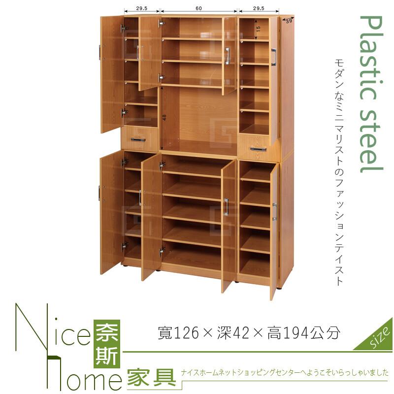 奈斯家具nice137-01-hx (塑鋼材質)4.2尺隔間櫃/鞋櫃/上+下-木紋色
