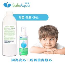 【限量到貨】iSafe Aqua 消菌液次氯酸水 60mL噴霧瓶+500mL補充瓶
