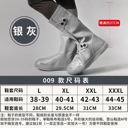 水鞋套 高筒雨鞋男女時尚防水鞋中筒低幫短筒套鞋膠鞋水靴套成人防雨靴套『XY891』