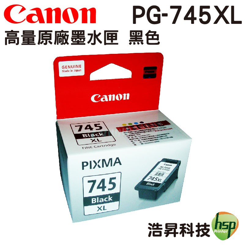 CANON PG-745XL 黑色 原廠墨水匣 適用 MG3070 MG2470 MX497 TR4570 TS3170