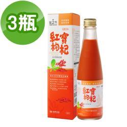 【台塑生醫】紅寶枸杞飲(250ml)3瓶/組