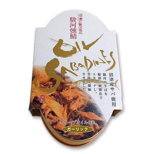 日本駿河燻鯖-黑胡椒
