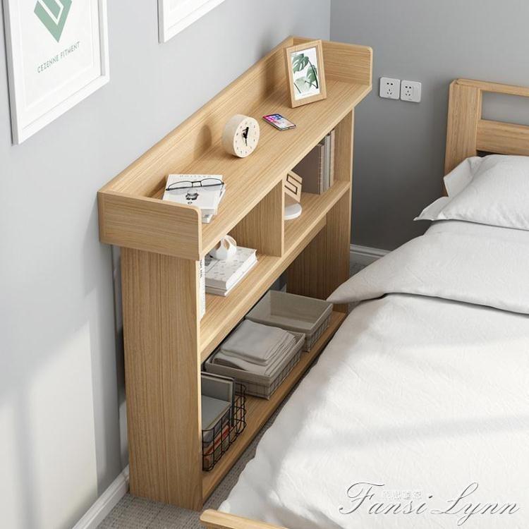 可開發票/床頭櫃置物架簡約臥室收納架床邊床側儲物架夾縫小架子沙發邊櫃HM 范思蓮恩