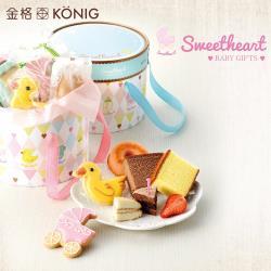 金格 小甜心彌月禮盒糖霜款(粉紅/粉藍)
