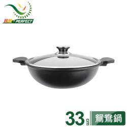 日式黑金鋼鴛鴦鍋33cm【PERFECT 理想】