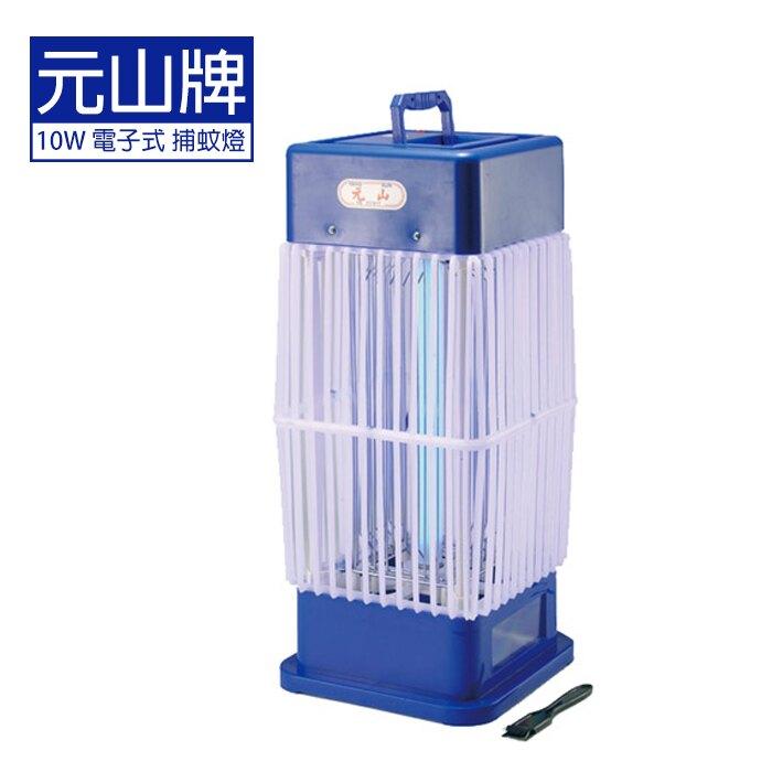 【元山】10W宮燈式捕蚊燈TL-1059