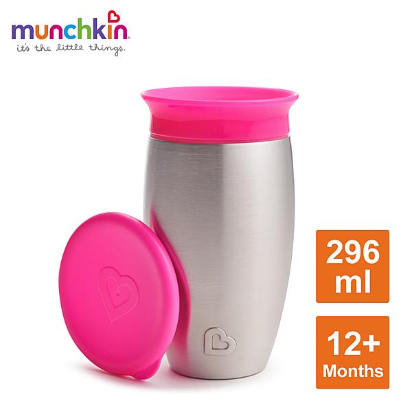 munchkin 360度不鏽鋼防漏杯 粉