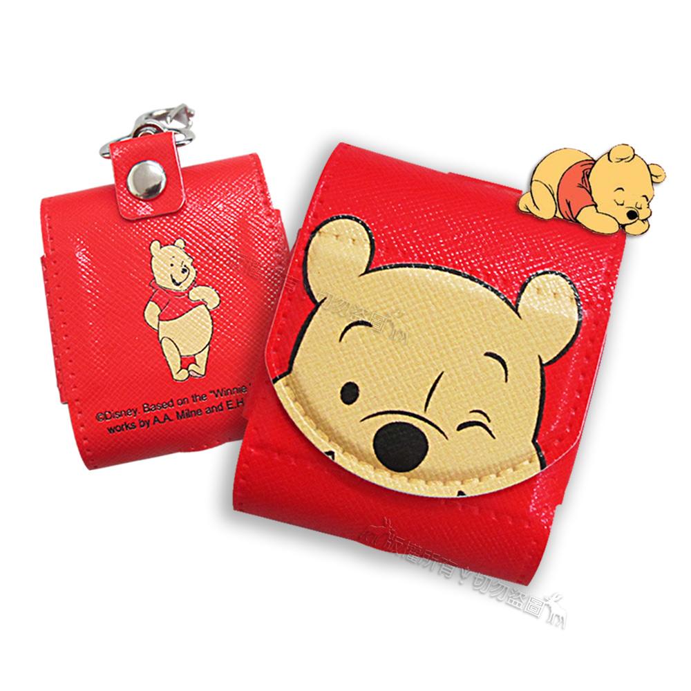 迪士尼授權 Airpods 皮革質感 藍牙耳機盒保護套 1/2代通用款(維尼)