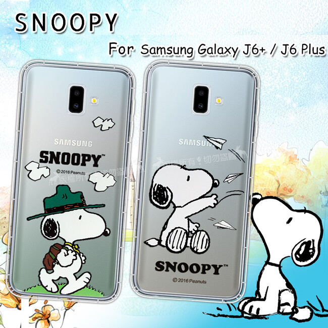 snoopy 史努比正版授權 三星 galaxy j6+ / j6 plus 漸層彩繪空壓手機殼