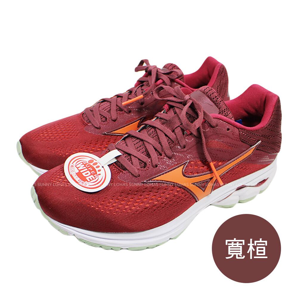 (b1)mizuno 美津濃 wave rider 23 超寬楦 男款慢跑鞋 j1gc190457