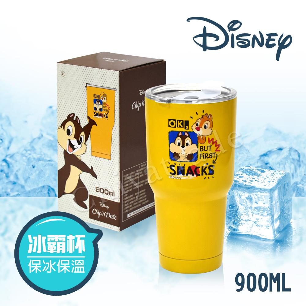 【迪士尼Disney】雙層不鏽鋼真空 冰霸保冰保溫杯 巨無霸鋼杯 酷冰杯 隨行杯 900ml-奇奇蒂蒂(正版授權)