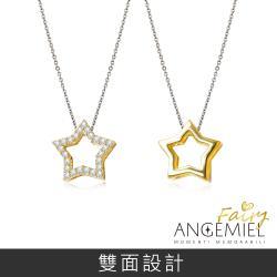 Angemiel 安婕米 925純銀項鍊 Fairy精靈-Wish 間隔墜(白鑽.金)