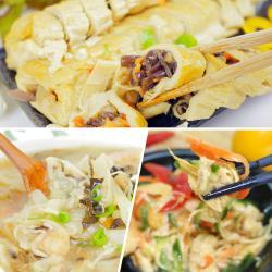 高興宴 素人上菜-人氣首選單人套餐組(素鵝卷+涼拌豆皮+蝦仁羹)