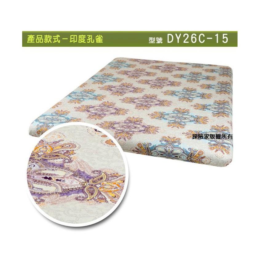 DY26C-15 印度孔雀純棉床包 (L)適夢遊仙境充氣睡墊 露營達人充氣床墊 歡樂時光充氣墊