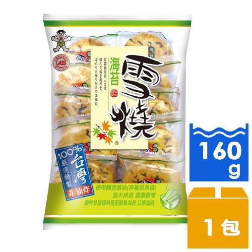 旺旺雪燒海苔(160 g/包)X2包-02
