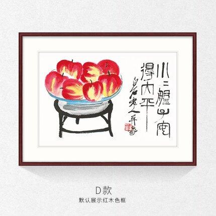 客廳裝飾畫 齊白石新中式餐廳歺廳國畫沙發牆面掛畫飯廳背景牆壁畫『CM1393』