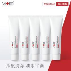 (買就送防疫噴霧)Swissvita薇佳 微晶3D全能洗顏霜(VitaBtech升級版)100g 5入超值囤貨組送贈品