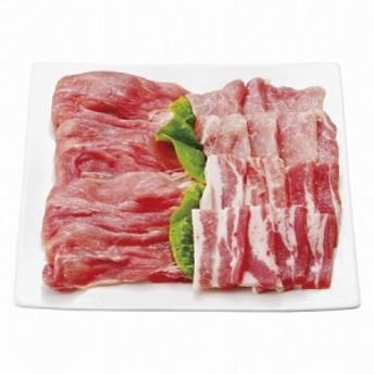 埼玉県産 彩の国黒豚詰合せ【フーズ】