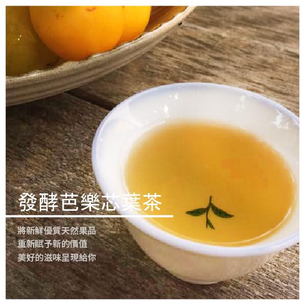 【Dora 天然果舖】發酵芭樂芯葉茶 罐裝