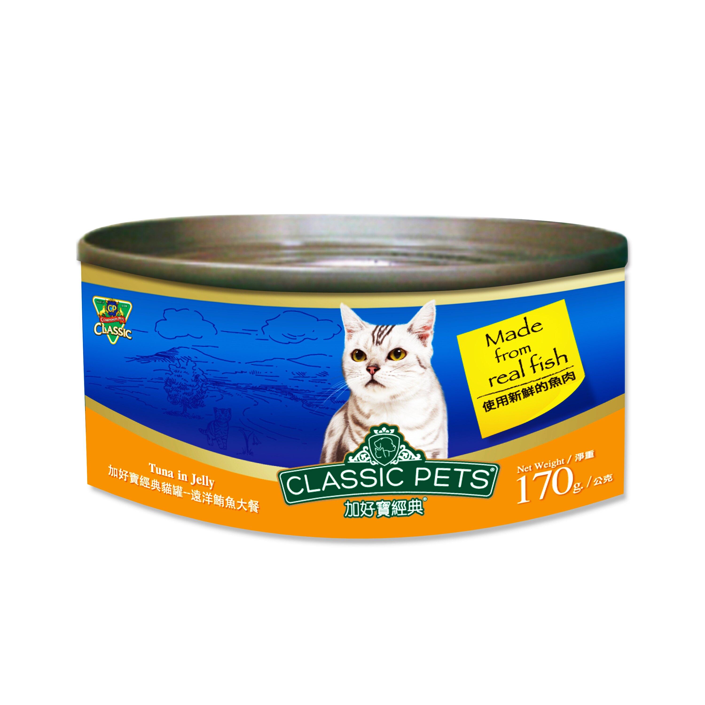 【Classic Pets 加好寶】貓罐 - 精選沙丁魚鮮蝦大餐(170g)/遠洋鮪魚大餐(170g)