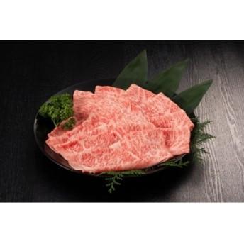 博多和牛ローススライス(しゃぶしゃぶ・すき焼き用)400g_ST1604