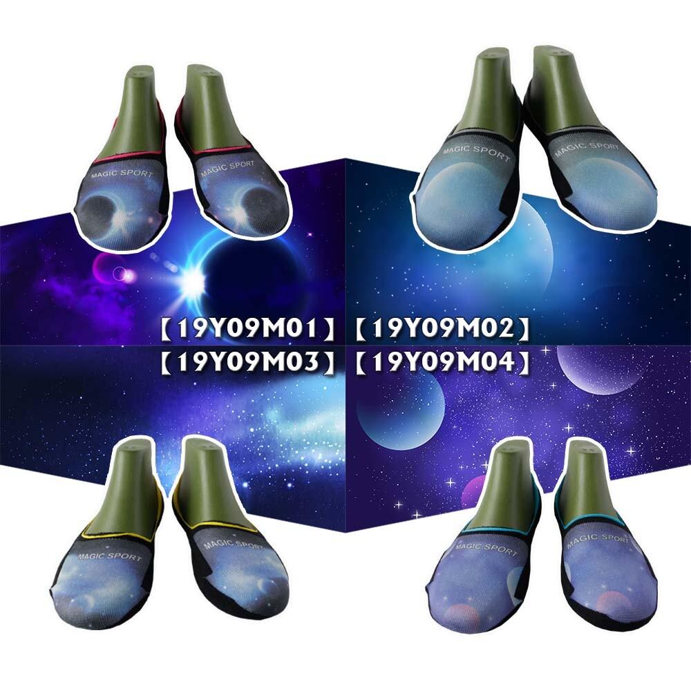 magic美肌刻 銀河 寬口厚底抗菌隱形襪  四入組 jg-01719y09m01-04