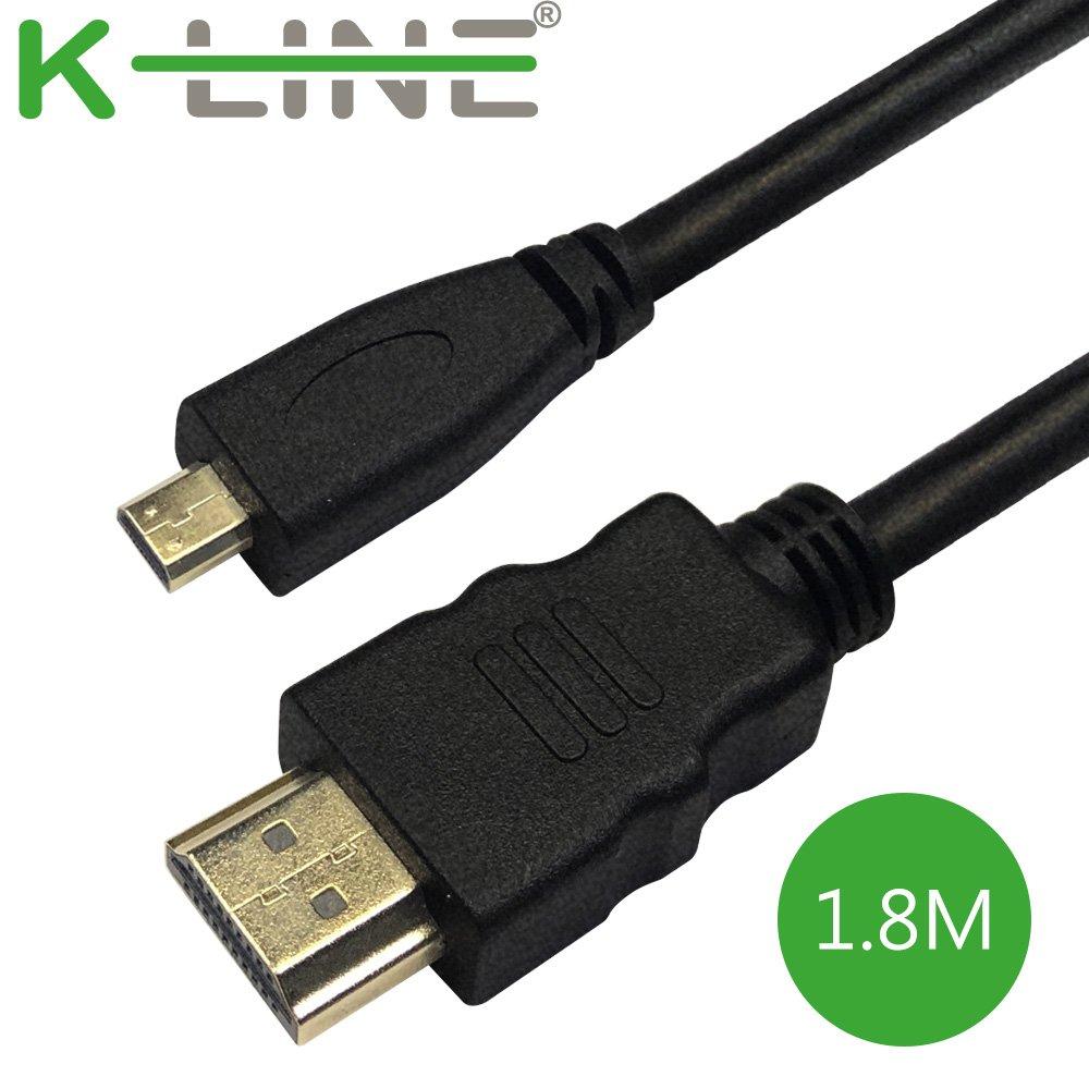 (2入組)K-Line Micro HDMI to HDMI 4K影音傳輸線( 1.8M)