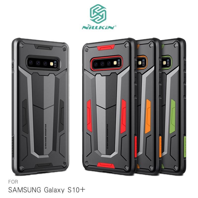 NILLKIN SAMSUNG Galaxy S10+/ S10 悍將 II 保護套