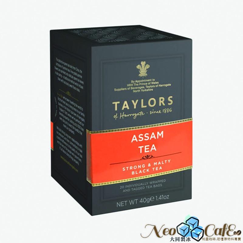 泰勒茶為英國最受尊敬的茶葉與咖啡商之一• 自1886年以來,我們獨立的約克夏關係企業實力建立在「用正確的方式做事」基礎上,並以生產最優質的產品為傲 • 源自英國的純正血統:我們秉持與國際商品在海外混茶