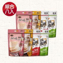 米大師 蝦餅+米餅綜合8入組