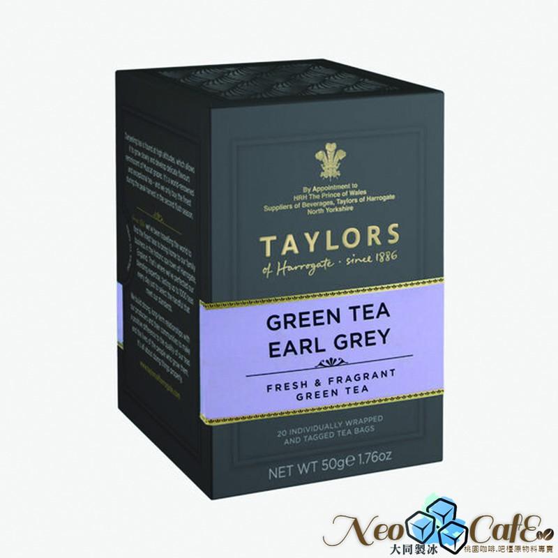 伯爵綠茶-2g/20入盒裝採用上好的非洲綠茶於烘焙過程中混合天然佛手柑香料而成。伯爵綠茶是傳統皇家伯爵茶的創新,清新的綠茶襯托佛手柑香料的香氣,形成完美的組合。推薦飲法:茶葉浸泡熱水3-5分鐘,可單喝