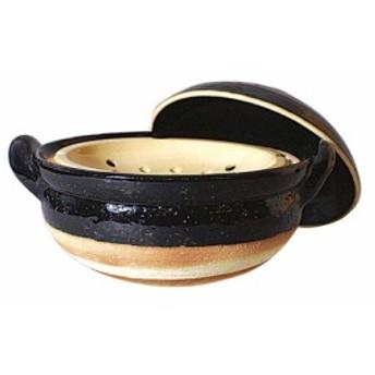 長谷園 ヘルシー蒸し鍋 黒(中) 15707
