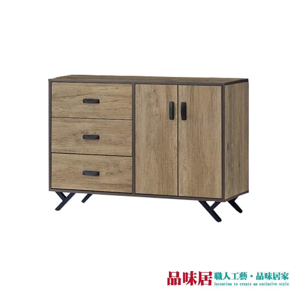 【品味居】謝克 時尚4尺木紋餐櫃/收納櫃