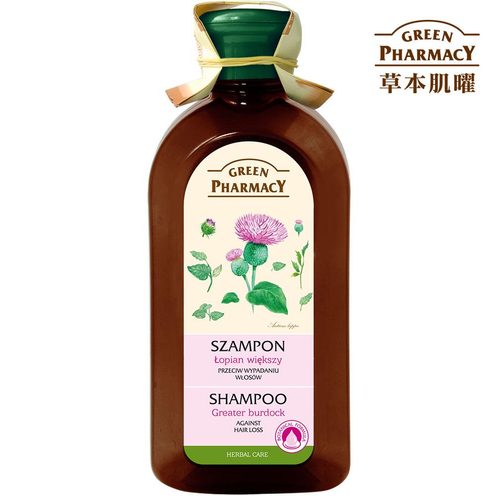 Green Pharmacy 草本肌曜 牛蒡強健髮源洗髮露 350ml (任何髮質/強健髮根適用)
