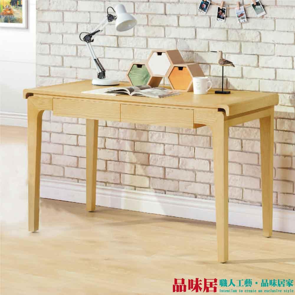 【品味居】卡多斯 時尚4尺二抽書桌/電腦桌(二色可選)