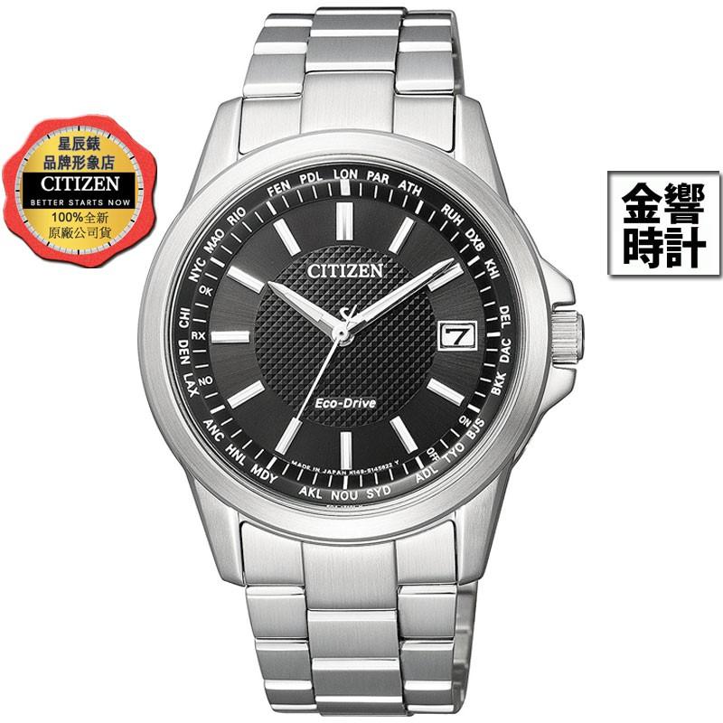 CITIZEN 星辰錶 CB1090-59E,公司貨,日本製,光動能,時尚男錶,電波時計,萬年曆,藍寶石,日期,手錶