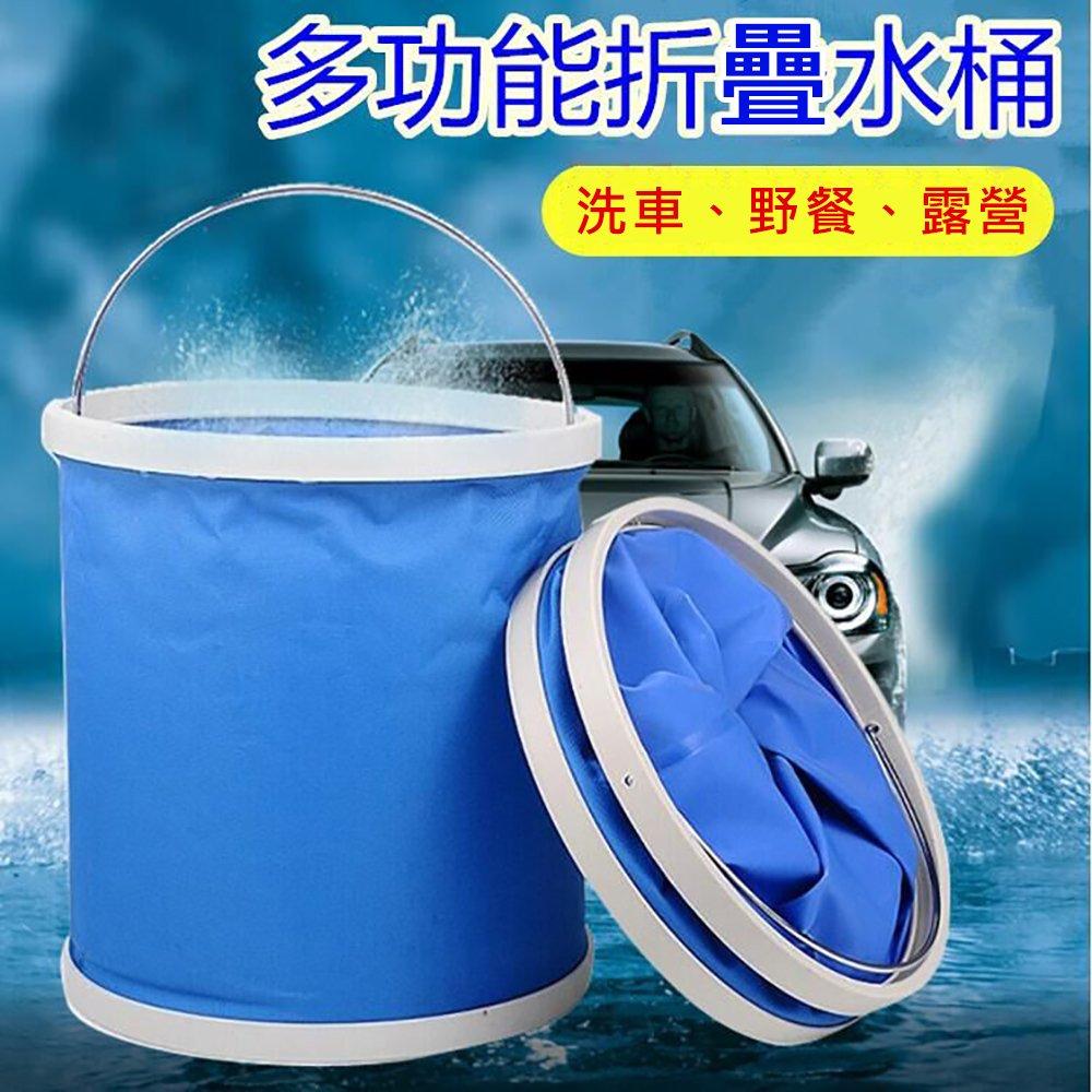 威力鯨車神 9L多用途伸縮水桶/摺疊式伸縮水桶(藍紅兩色-隨機出貨)