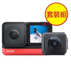 Insta360 One R 雙鏡頭(4K+全景)套裝 360度 運動相機 攝影機(ONER 公司貨)送128G+原廠自拍桿+110.4.9前送原電