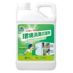 環境消臭抗菌劑1000ml_3入組