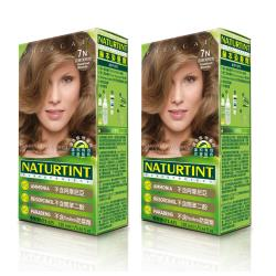 【NATURTINT 】赫本染髮劑-亞麻淺棕色7N(155ml)X2件組