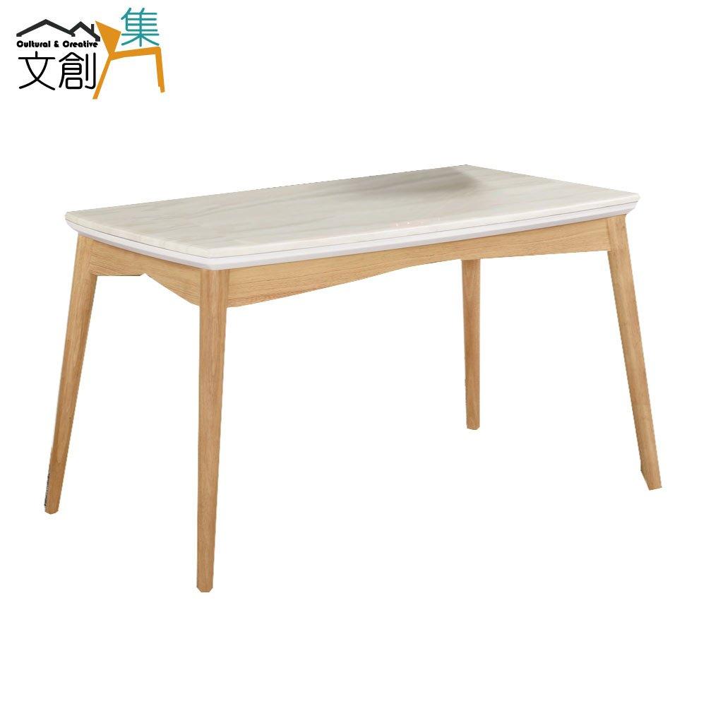【文創集】納波 時尚4.5尺雲紋石面餐桌(不含餐椅)