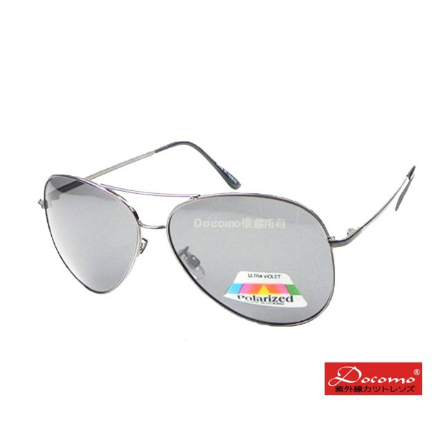 【Docomo經典復古雷朋款】頂級輕量設計 抗UV400 質感、帥氣滿分 高規格寶麗來偏光太陽眼鏡