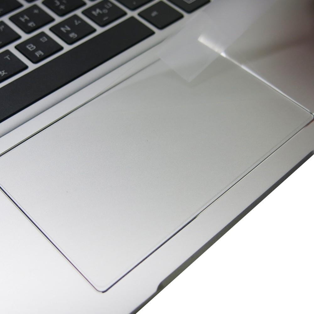 【Ezstick】ASUS X507 X507U X507UB TOUCH PAD 觸控板 保護貼
