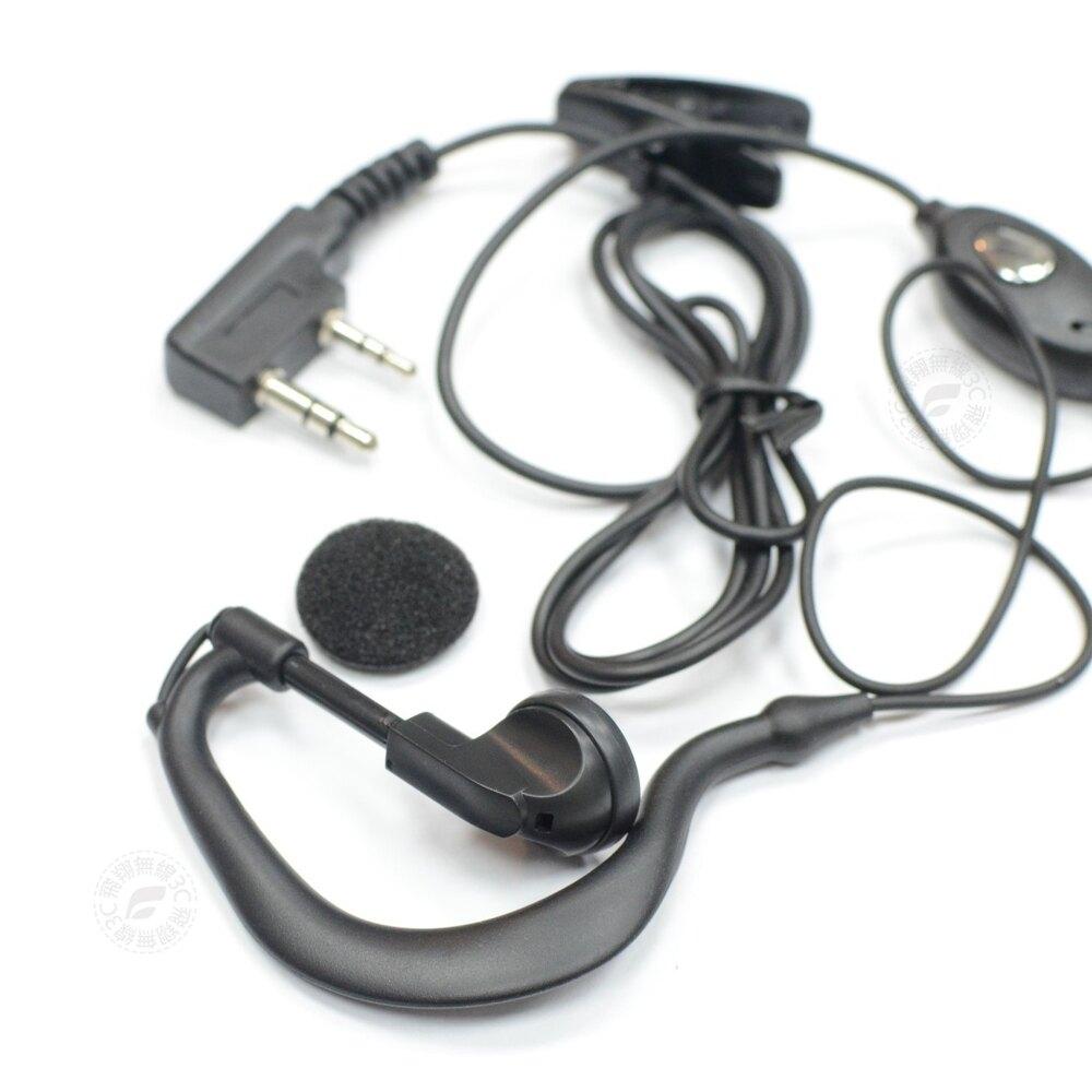 《飛翔無線3C》FLY CQ-66 無線電 耳掛式耳機麥克風?公司貨?K型 外接收發 手持對講機通話