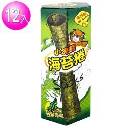 【小浣熊】零油脂 海苔捲  12盒/組 (醬燒原味)