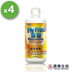【信東生技】FLY FREE 飛靈葡萄糖胺液 4入組