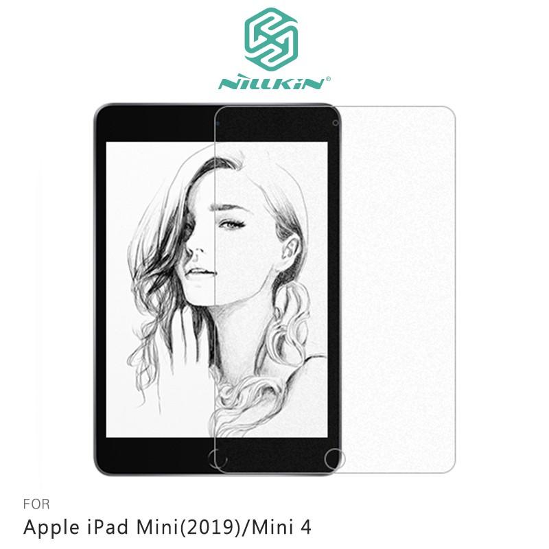 NILLKIN Apple iPad Mini(2019)/Mini 4 AR 畫紙膜