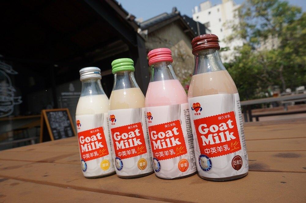 台中小棋屋 中英羊奶-保久乳(一箱4入/24瓶)