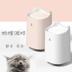 亞馬遜熱銷萬台 QHL酷奇-貓咪物理光觸媒滅蚊燈超值兩入組